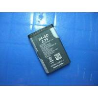 China BST-33 for sony ericsson mobile phone battery on sale