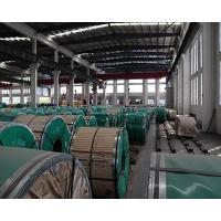China 304/304L stainless steel coil on sale