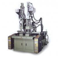 Buy cheap Special machine series Umbrella machine from wholesalers