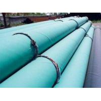 Buy cheap Polyurethane coating steel pipe from wholesalers
