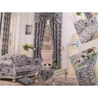 Buy cheap Figured fabric from wholesalers