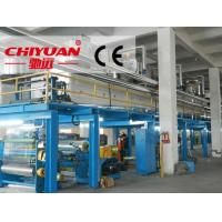 Buy cheap Petroleum Resin Fully automatic coating machine from wholesalers