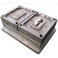 Buy cheap lunchbox mold from wholesalers