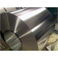 Buy cheap Tinplate from wholesalers