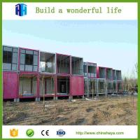 Brand new container house to school with high quality