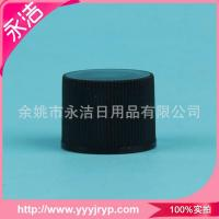 Collectibles merchant explosion models simple plastic lid cover professional supply