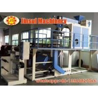China PP film blowing machine on sale