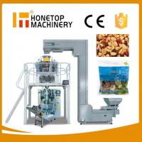 Buy cheap Nuts Automatic Vertical Packing Machine In China from wholesalers
