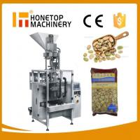 Buy cheap Full Automatic Vertical Packing Machine For Vegetable Seed from wholesalers