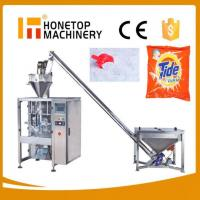 Buy cheap Automatic Vertical Packing Machine For Detergent Powder High Quality from wholesalers