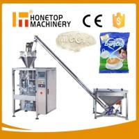 Buy cheap Automatic Vertical Spices Packing Machine from wholesalers