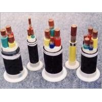 China PVC Power Cable wholesale