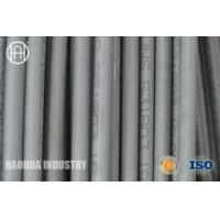 China 2507 S32760 Duplex Stainless Steel Pipe and Tube wholesale