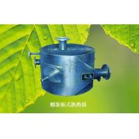 Air Cooler Heat exchanger of modes in Chinese operatic music of spiral