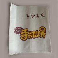 customer OEM PE lamination paper bag