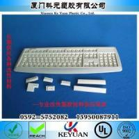 China The electronics industry wholesale
