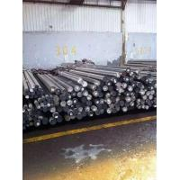 China 1.4301 1.4307 1.4845 1.4401 1.4404 1.4571 1.1138 1.4541 1.4551 1.4539 Stainless Steel Rod Bar on sale