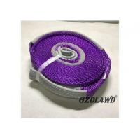 China Recovery Kits 4x4 Off Road Accessories Vehicle Tow Straps Purple Shock Absorbent wholesale