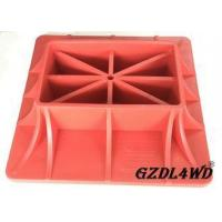China 4x4 Car High Lift Off Road Jack Base With ABS Plastic With Rugged Construction wholesale