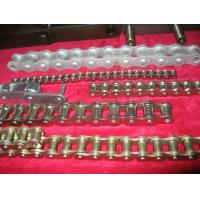 NICKEL PLATED CHAIN