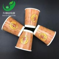 Custome Printed Disposable Paper Cup for Hot Drink