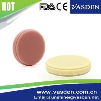 Buy cheap CADCAM Wieland System PMMA Shade Disc PMMA Resin for Dentures Material from wholesalers