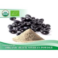 China Organic Black soybean powder on sale