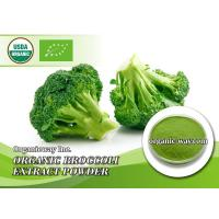 China Organic broccoli extract powder on sale
