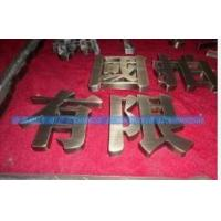 China Copper antique copper copper production | | old | Kuang Shi auction company on sale