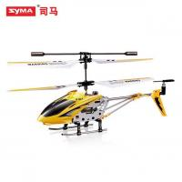 China Original SYMA S107 S107G 3CH Mini Metal Remote Control RC Electric Helicopter GY on sale