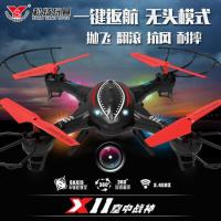 China With or Without camera Remote Control Helicopter Camera Helicoptero De Controle on sale