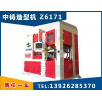 China Mechanical twin blast furnace on sale