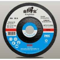 T27 Flexible Wheels 100-180mm TypeNo.