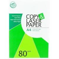 China A4 Photocopy Paper(Ream)-500 sheets wholesale