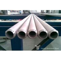 S32205/S31803/2205 Stainless Steel Duplex Seamless Pipe