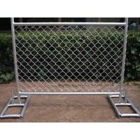 China Chain Link Temporary Fencing wholesale