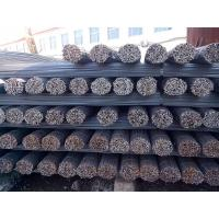 China Alloy structure steels on sale