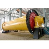 Buy cheap High Efficiency Super Fine Grinding Mill for Mining Industry from wholesalers