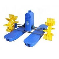 China YC-0.75 Two-impeller Paddlewheel aerator on sale
