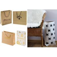 China Luxury Kraft Paper Bags wholesale
