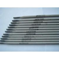 China Welding Rods AWS E7018 wholesale