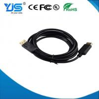 Buy cheap 1.8m Gold Plated Displayport Dp to HDMI Cable1.8m Gold Plated DisplayPort to HDTV Cable from wholesalers