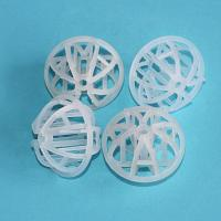 China PP PE PVC 25mm 38mm 50mm Plastic Tri Packs for Water Treatment wholesale