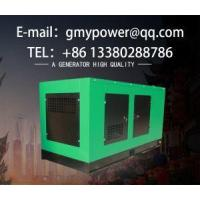 China Frequent Use of Land Use Container Silent Generator Set wholesale