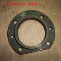 China SINOTRUCK HOWO Trucks Air Compressor Oil Seal Seat (NO.VG1500130097) on sale