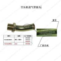 China SINOTRUCK HOWO Trucks Air Compressor Inlet Connection (NO.VG1560130035) on sale
