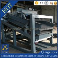 Buy cheap Trommel Screen Vibratory gold wash from wholesalers