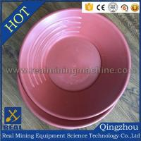 Buy cheap Gold Pan Gold pan with high q from wholesalers