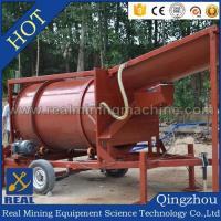 Buy cheap Drum type mobile gold equipment from wholesalers