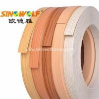 Buy cheap PVC Woodgrain Series PVC Edge Banding Series from wholesalers